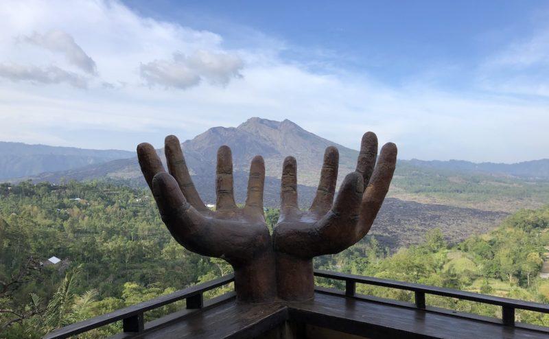 Кальдера вулкана Батур
